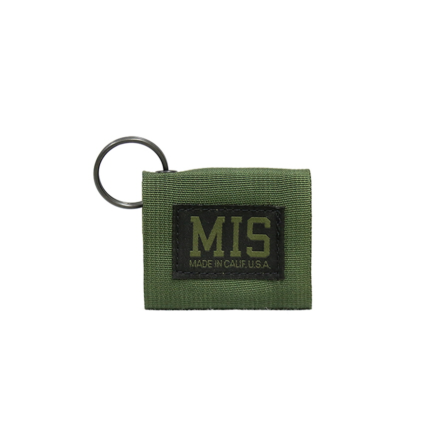 Duty Key Silencer - Olive Drab