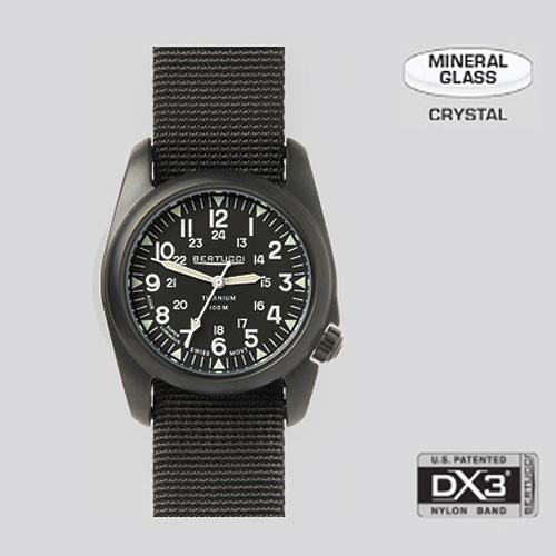 A-2T Vintage [12027]