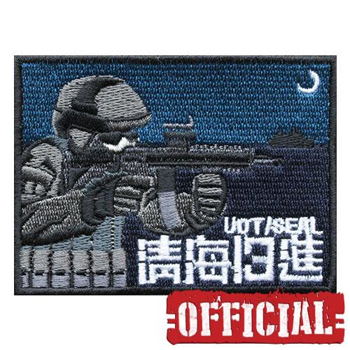 청해부대13진 UDT대원