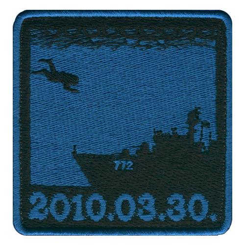 천안함 수색작업 (2010.03.30) 패치