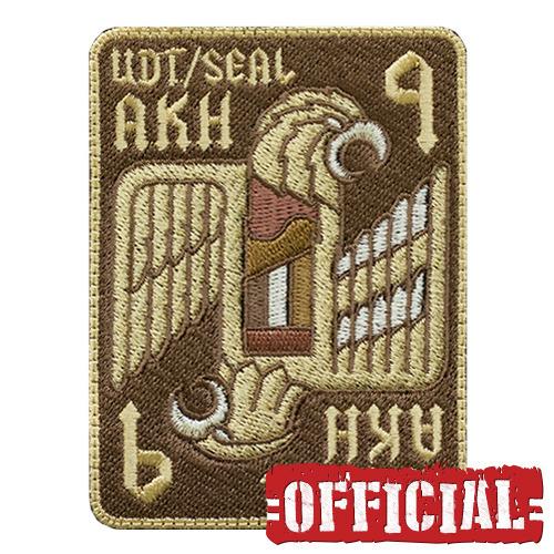 아크부대9진 독수리 트럼프카드