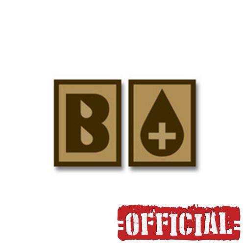 혈액형 B+ PVC 패치 - Desert