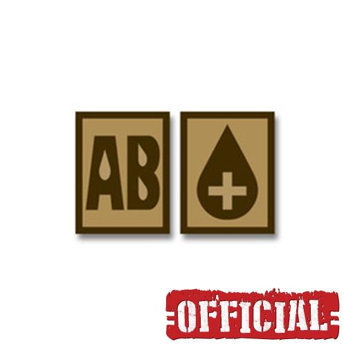 혈액형 AB+ PVC 패치 - Desert