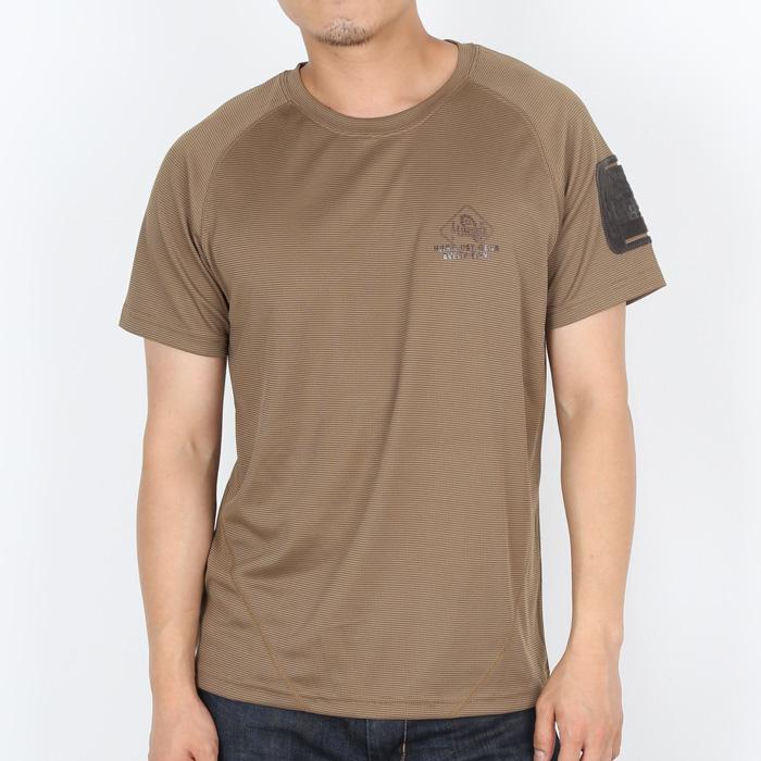 SOS 티셔츠 - 탄