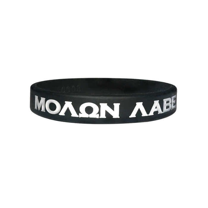 Molon Labe Band_M - Black SilverText