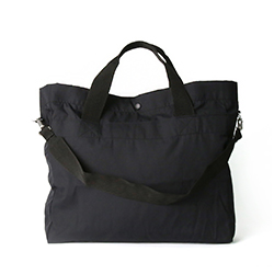 Message Bag - Black