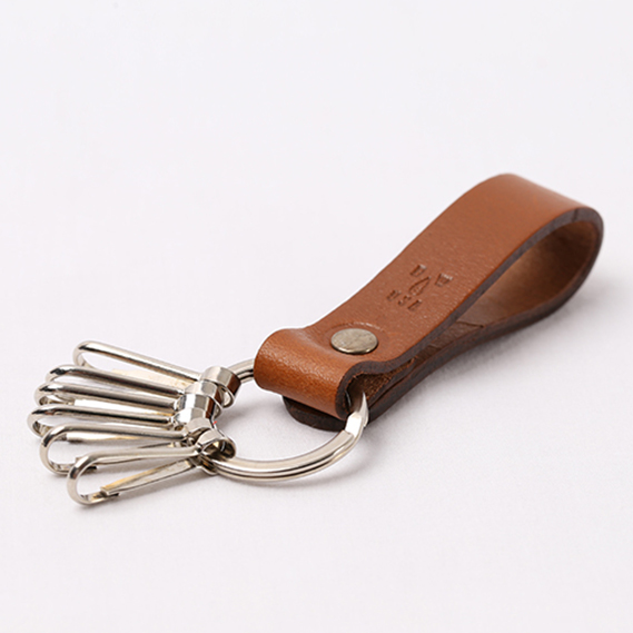 Leather Key Holder - L.Brown