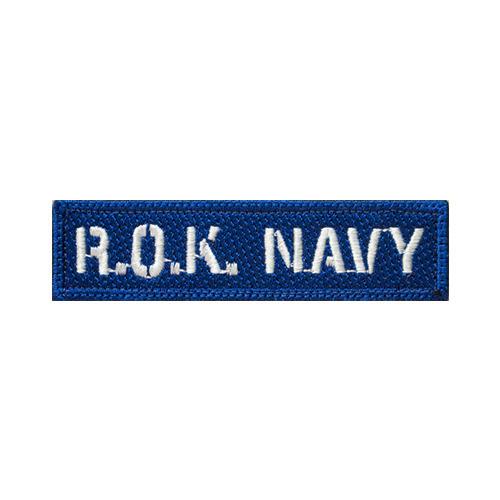 대한민국 해군 Typo