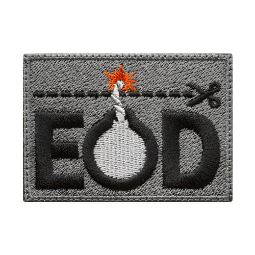 EOD 폭팔물처리반