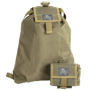 Folding Backpack Pouch - Khaki