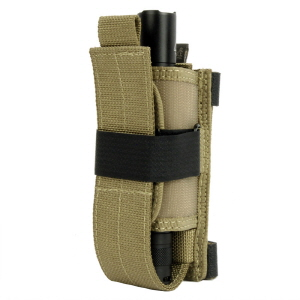 Flashlight Holder - Khaki