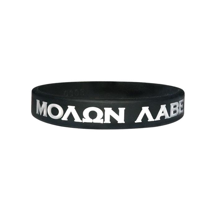 Molon Labe Band_M - Black SilverText