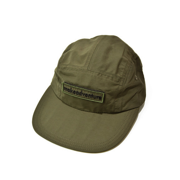 Go Out Cap - Olive