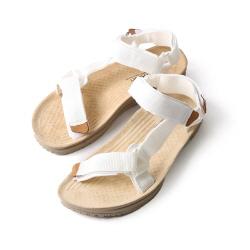 Terra Army Sandal - White